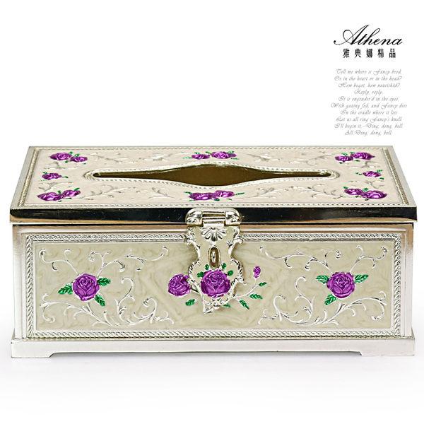 【雅典娜家飾】白色琺瑯紫玫瑰浮雕合金紙巾盒-GC07