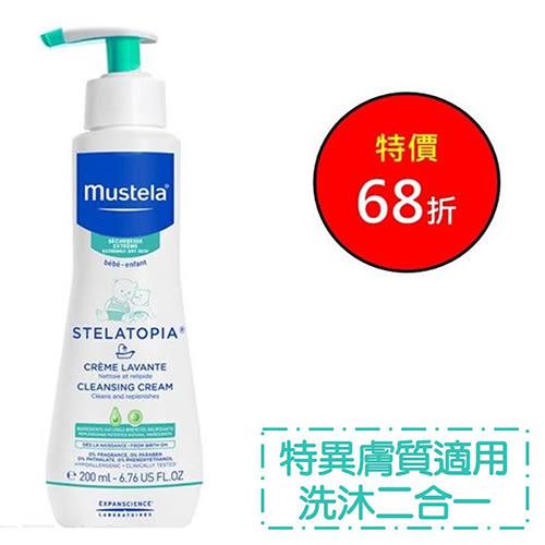 【Mustela 慕之恬廊】舒恬良雙潔乳(200ml) 新包裝!!