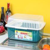 優惠兩天碗櫃塑料大號家用廚房帶蓋放碗架筷瀝水槽置物架收納廚具箱收納盒 jy