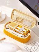 小清新簡約鉛筆袋 學生男女孩文具盒大容量筆袋新 【格林世家】