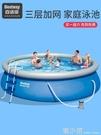 充氣游泳池大型家用大人兒童加厚家庭小孩成人戶外戲水池 喵小姐