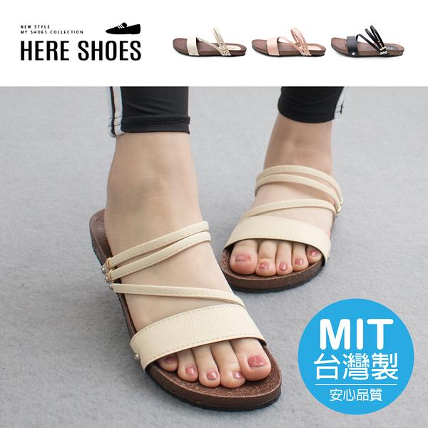 [Here Shoes]MIT台灣製 1.5cm涼鞋 優雅氣質百搭一字寬帶 皮革平底圓頭兩穿涼拖鞋-AN818