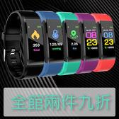 智慧手環心率血壓運動藍芽防水健康2安卓通用3手表男女計步器蘋果