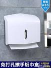 衛生間壁掛式擦手紙盒高檔酒店家用洗手間廁所免打孔抽取式紙巾盒 果果輕時尚