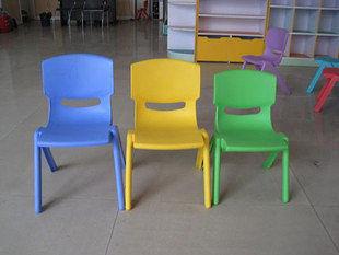 兒童塑料椅
