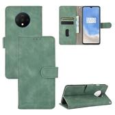 奢華肌膚手感 翻蓋皮套 一加 OnePlus 7T Pro / OnePlus7T 手機殼 磁釦保護殼 1 7T 掀蓋殼