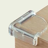透明硅膠嬰兒童防撞防磕碰護角安全包直角尖角桌角包