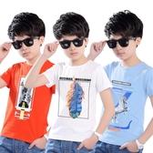 男童夏天短袖T恤 打底衫 2020新款中大童休閒中大兒童童裝 棉質上衣