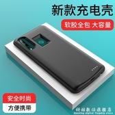 華為暢享10Plus背夾電池10/10S/10E背夾式Z充電寶9S無線手機殼器 聖誕節免運