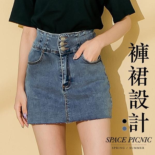短裙 褲裙 Space Picnic|高腰三排釦單寧牛仔短褲裙(現貨)【C20048055】