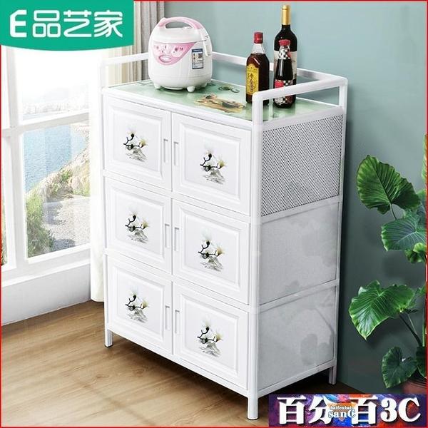 餐邊櫃 碗櫃家用廚房置物櫃收納櫃子儲物櫃簡易組裝廚櫃鋁合金經濟型櫥櫃 WJ百分百