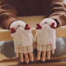 手套冬天女可愛加絨韓版潮卡通學生寫字ins 加厚保暖毛絨半指手套 店慶降價