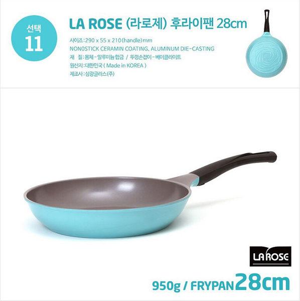 韓國CHEF TOPF-La Rose玫瑰鍋-平底鍋28cm(1入) 不沾鍋 ◎花町愛漂亮◎生活※限宅配 LJ