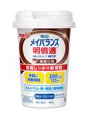 明治 明倍適精巧杯(咖啡口味)-125ml(日本原裝進口)