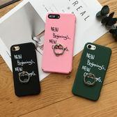 [24hr-現貨快出] 創意 簡約 蘋果 手機殼 iPhone7 iPhone6 plus i6s i7 全包 防摔 磨砂 硬殼 指環 支架