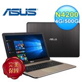 ASUS X540NV-0021AN4200 15.6吋筆電 經典黑【全品牌送藍芽喇叭】