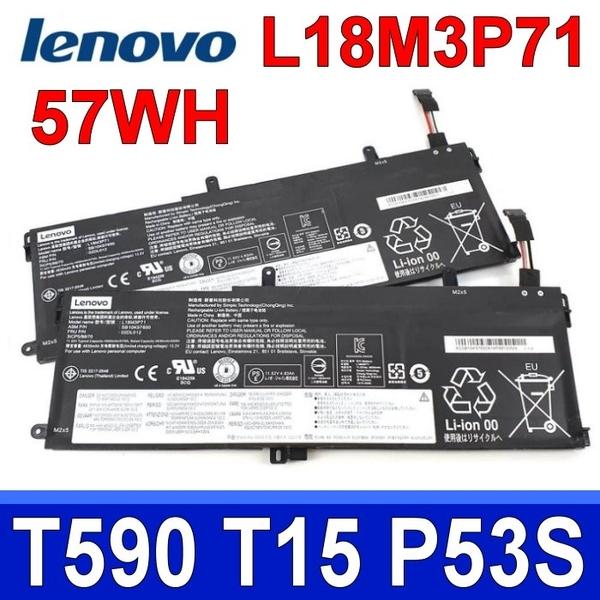 LENOVO L18M3P71 原廠電池 L18C3P71 L18L3P71 L18M4P73 L18M4P74 SB10K97649 SB10K97650 ThinkPad T590 T15 P53S 系列