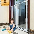 護欄 樓梯口圍欄安全門欄嬰兒童寶寶 圍欄 廚房 防護欄 防摔免打孔1米加高