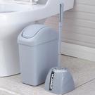 垃圾桶  歐式創意 時尚搖蓋客廳長方形家用 有蓋垃圾桶加厚 衛生間jy MKS交換禮物