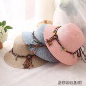 日系親子帽夏季出女童游遮陽帽 易樂購生活館