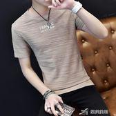男士短袖T恤青年學生半袖體恤韓版潮流圓領白黑上衣 樂芙美鞋