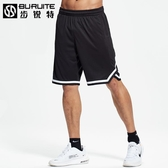 街頭籃球褲運動短褲男夏季過膝健身訓練五分中褲速幹大碼寬鬆球褲