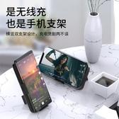 QinD/勤大無線充電寶PD快充超薄小巧便攜迷你適用華為小米通用蘋果x  極有家  ATF
