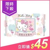 Hello Kitty 超純水柔濕巾(加蓋100抽)【小三美日】三麗鷗授權 $49