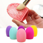 brushegg 矽膠雞蛋洗刷神器 蛋型 刷具清潔矽膠板(一入) 【庫奇小舖】不挑色隨機出貨