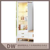 【多瓦娜】19058-387002 寶格麗展示櫃