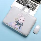 防水電腦包蘋果筆記本macbook手提pro13.3女14寸15.6英寸可愛小清新文藝