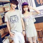 qlz情侶裝夏裝新款韓版修身洋裝女裙夏季圓領短袖t恤上衣男    蜜拉貝爾