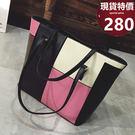 側背包 新款優質大容量托特包 手提包 -...