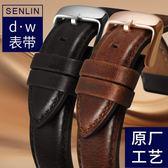 手錶帶dw手表帶男女皮質代用丹尼爾尼龍帶金屬40mm36mm26mmdw表帶