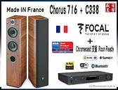 盛昱音響 - 法國製 Focal CHORUS 716 喇叭 + Nad C338 綜合擴大機 - 有現貨