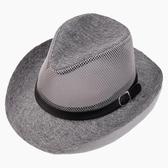 紳士帽 中老年人帽子男休閒老人草帽夏天透氣遮陽帽休閒春秋薄款網紗禮帽 薇薇