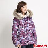 BOBSON 女款迷彩軍風外套(紫34108-02)