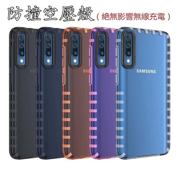 防撞抗摔抗油污防指紋空壓殻 適用於三星全系列Samsung Galaxy Note9/S10 plus/s9+