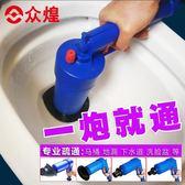 馬桶疏通器通下水道神器吸廚房廁所衛生間管道堵塞一炮通工具igo  麥琪精品屋