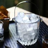 冰桶 玻璃冰桶 送冰夾家用餐廳小號歐式冷飲洋酒香檳冰塊桶 卡菲婭