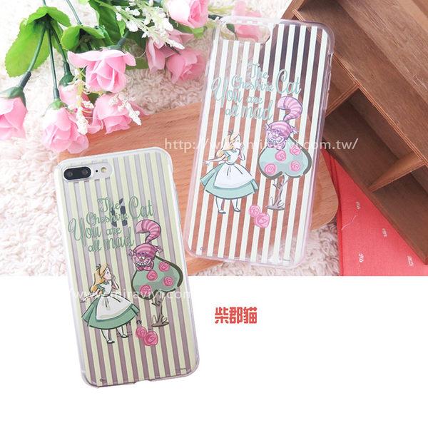 Disney迪士尼iPhone 8 / iPhone 7 Plus(5.5吋)愛麗絲彩繪保護軟套