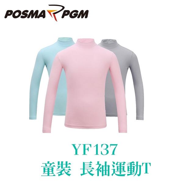 POSMA PGM 大童裝 女裝 長袖T 涼感衣 休閒 慢跑 透氣 排汗 灰 YF137GGRY