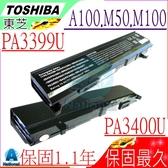 TOSHIBA 電池-東芝 電池 SATELLITE A100,A105,A80,A82,DYNABOOK CX,TX,PA3399U-1BRS,PA3400U-1BAS,PA3478U