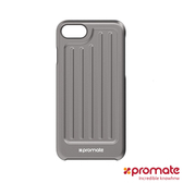 Promate iPhone 8/7/SE2 耐衝擊保護殼