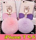 【萌萌噠】iPhone 7 Plus  (5.5吋) 蝴蝶結毛球保護殼 水鑽指環 蝴蝶結毛球吊墜 透明手機殼 手機套