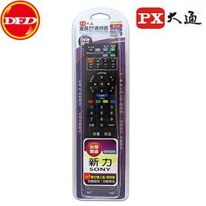 PX大通 MR3000 SONY新力全機型電視遙控器 刷卡OK/含稅