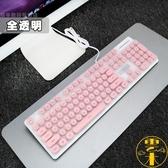 鍵盤保護膜可愛臺式鍵盤套真機械背光防塵防水【雲木雜貨】