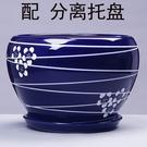 孔雀藍陶瓷花盆園藝辦公室內發財樹綠蘿料盆批【英賽德3C數碼館】