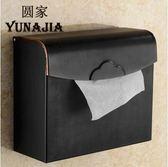 歐式全銅仿古紙巾盒防水廁紙架復古捲紙器封閉式掛牆壁黑色大紙巾盒