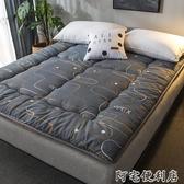 床墊床墊軟墊榻榻米褥子單人宿舍學生雙人墊被家用打地鋪睡墊租房專用(聖誕新品)